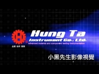 Hung Ta Profile