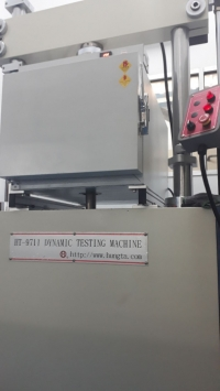 PT FIM, HT-9711 Dynamic Testing Machine
